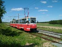 KTM-5M3