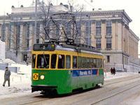 Karia HM Tram