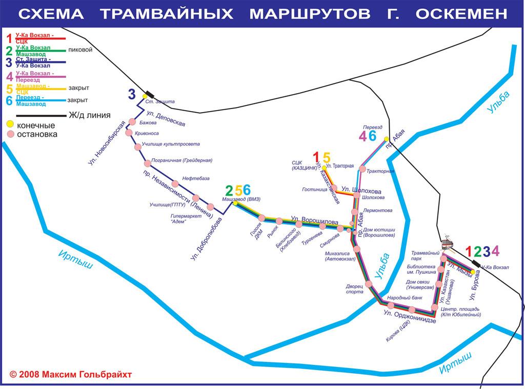 UstKamenogorsk Oskemen Tram Tramway Streetcar Trolley Strassenbahn