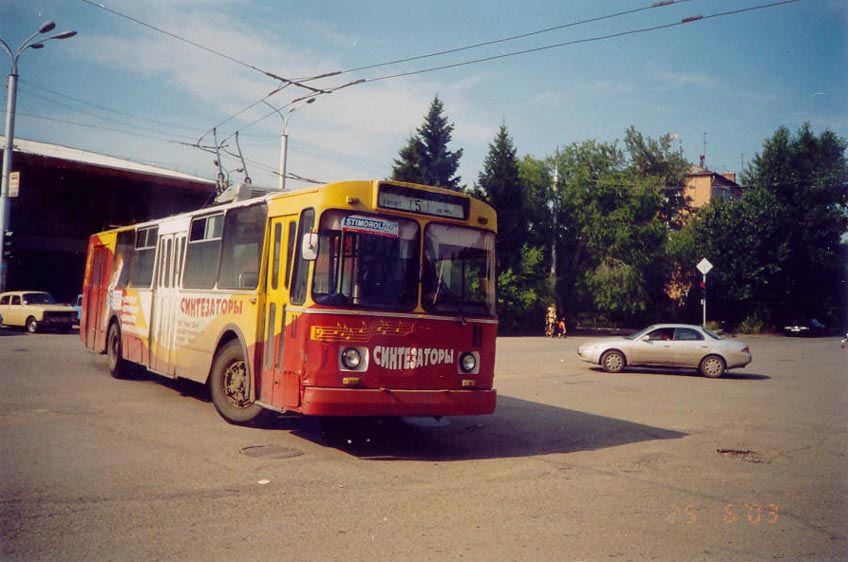 Abakan Russia  city images : World Tram & Trolleybus Systems :: Russia :: Abakan Абакан ...