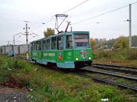 KTM-5M3 on Pionerskaya Ul.