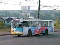 VMZ-170