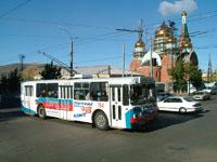 ZIU-682V trolleybus at Leningradskaya Ul. / Amurskaya Ul.