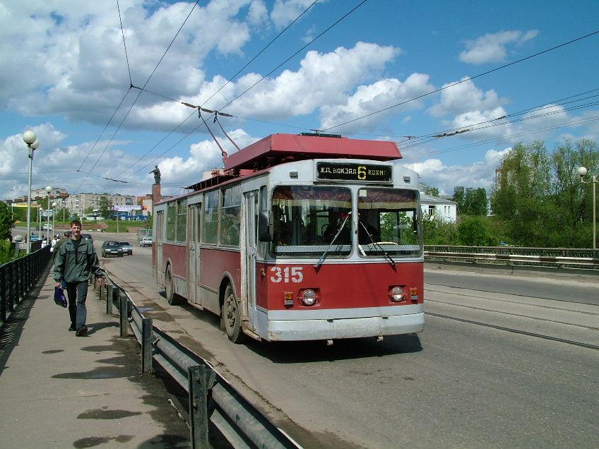 открытой трамвайной линии.