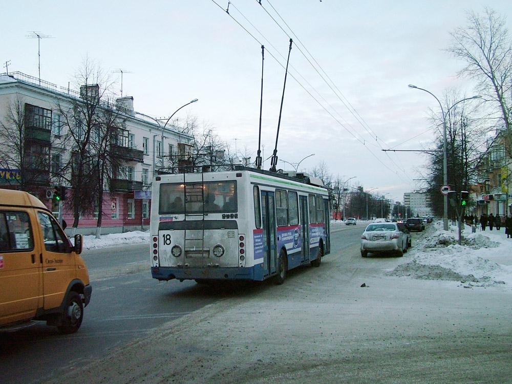 Anuncio interino Kamensk Uralskiy
