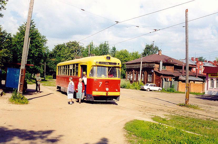 Noginsk Russia  city photos gallery : Noginsk