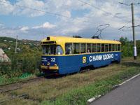 RVZ-6M2