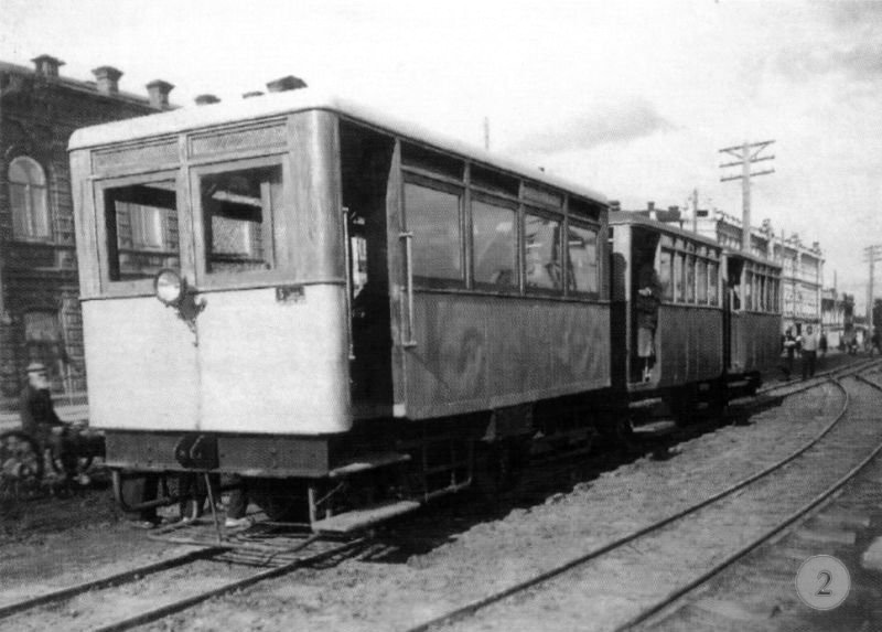 Penza Russia  City new picture : Diesel motor car 2 trailers 1935