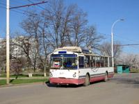 VZTM-5284